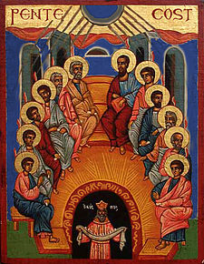 pentecost-sunday-eastern-orthodoc-icon